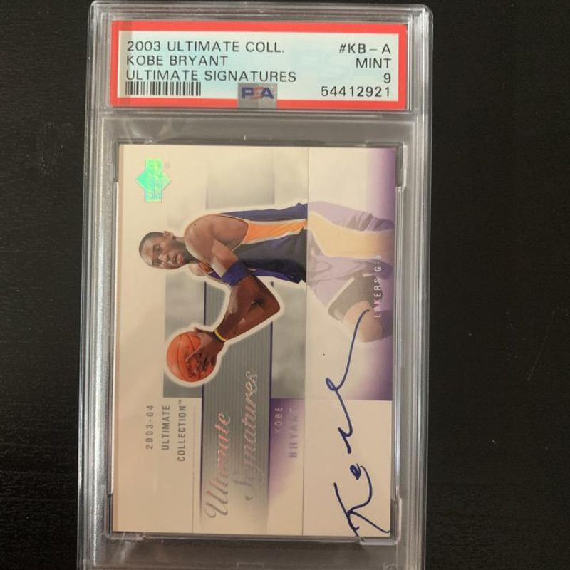 Kobe Bryant - 2003 Upper Deck Ultimate Collection (Ultimate Signatures)