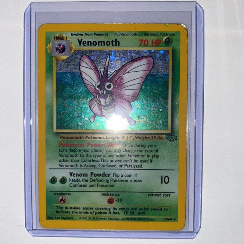 Venomoth (Jungle Set) (Halo)