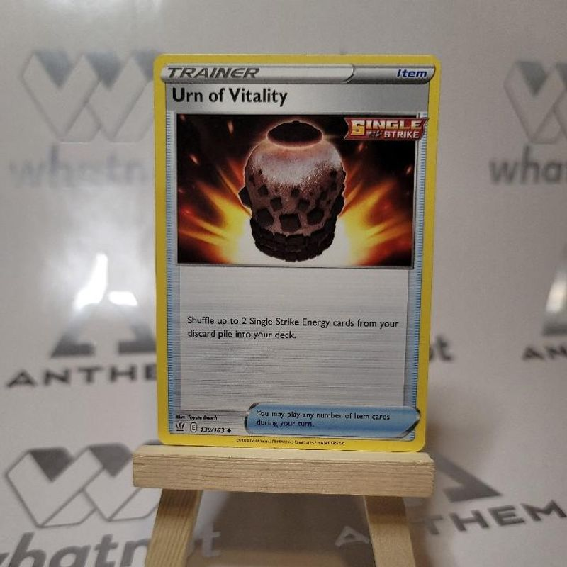 Urn of vitality - Battle Styles