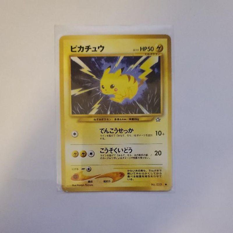 Pikachu - Neo Genesis