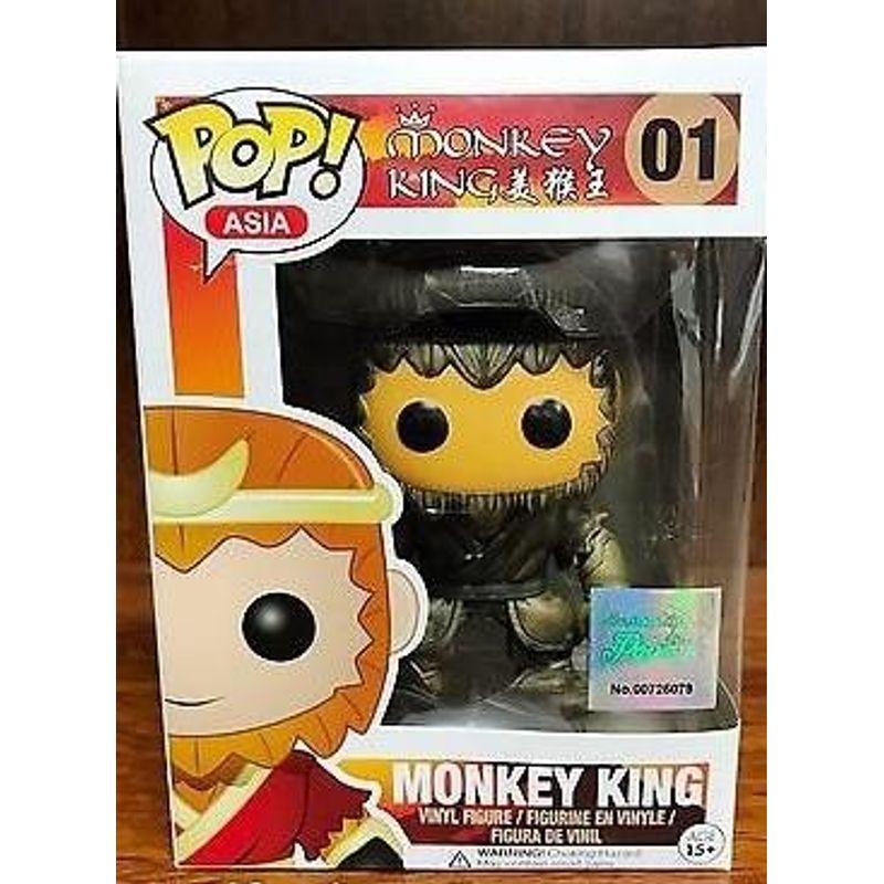 Monkey King (Rock)