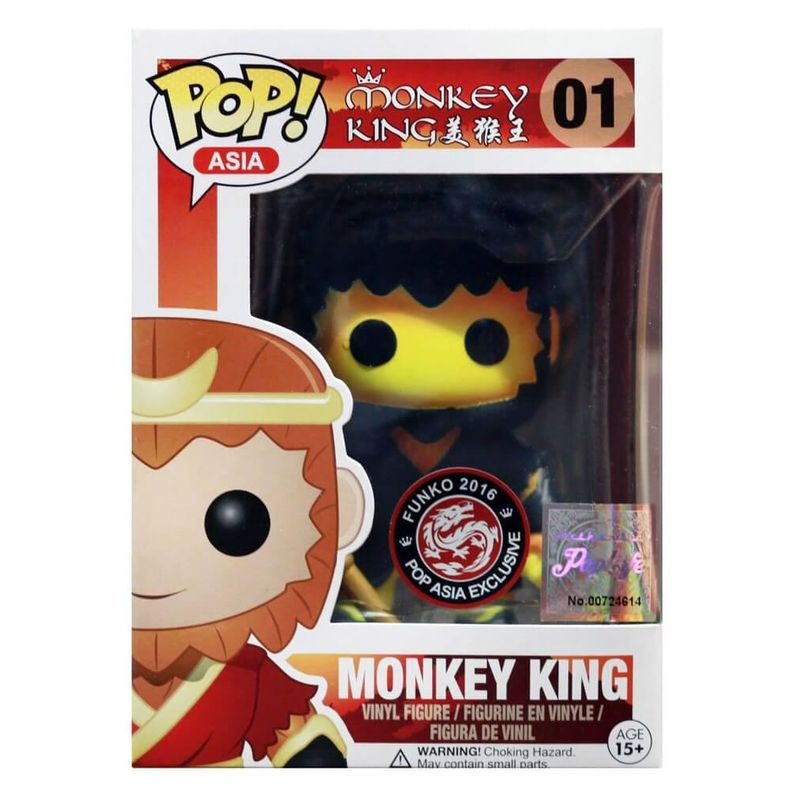 Monkey King (Yellow)