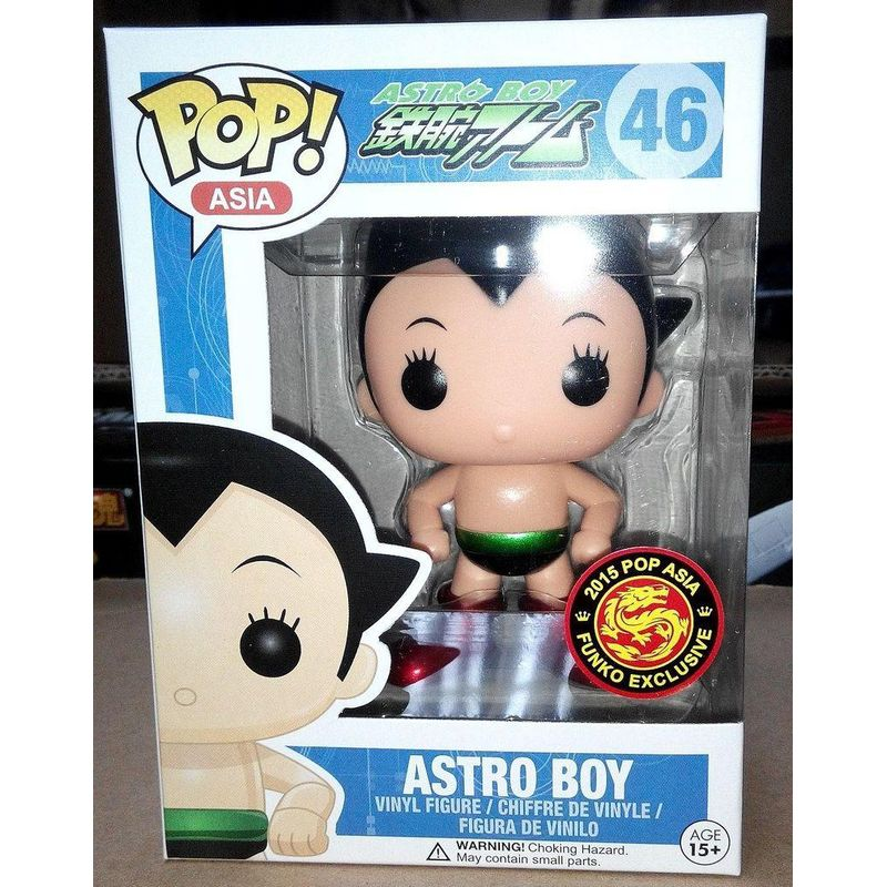Astro Boy (Metallic)