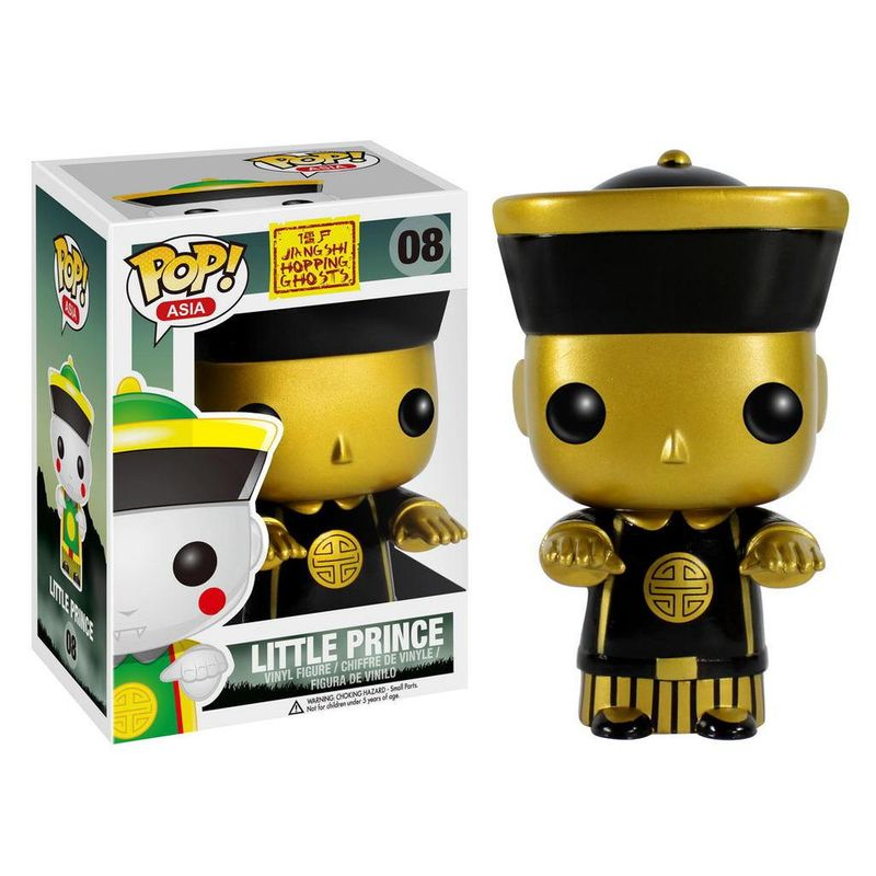 Little Prince (Gold)